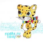 Участник олимпиады
