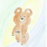 Привет от олимпийского медведя участникам зимней олимпиады в Сочи