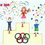 Награждение победителей олимпиады в Сочи