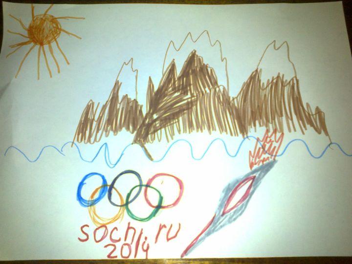 олимпиаду сочи в детей 2014 рисунки