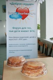 Масленица 2014 в Самарском СОККД