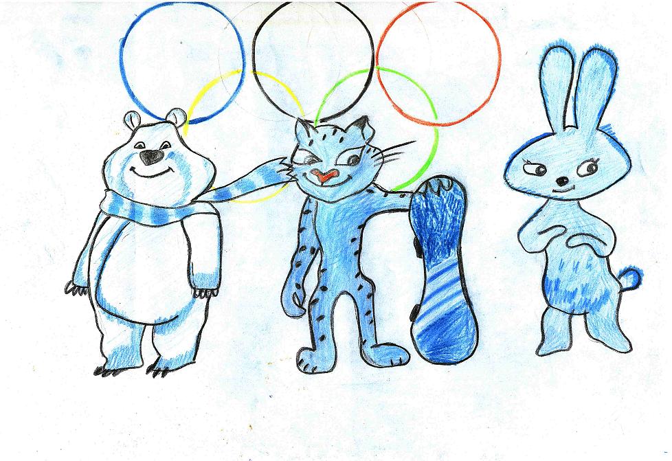 Картинки к олимпиаде детские
